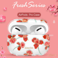 Чехол Kingxbar Fresh для Apple Airpods Pro Kapok